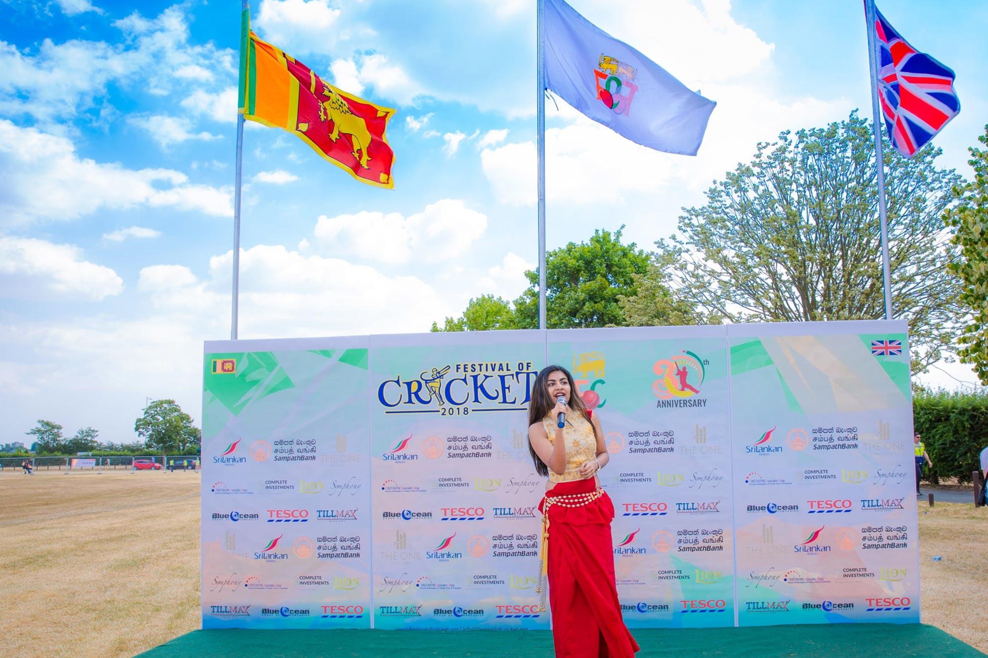 Festival of Cricket 2018